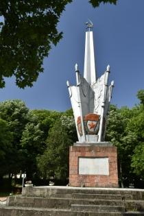Monument at Dunafoldvar