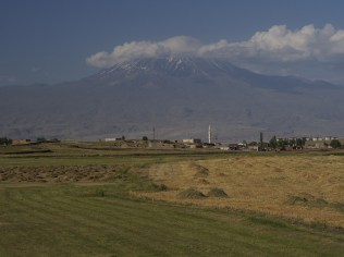 Ararat over valley farmland